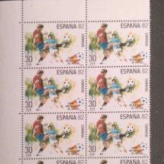 Sellos: ESPAÑA. 2614 COPA MUNDIAL DE FÚTBOL ESPAÑA'82: JUGADAS DE ESTE DEPORTE, EN BLOQUE DE DIEZ. 1981. SEL. Lote 207124665