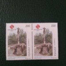 Sellos: 2 SELLOS ESPAÑA, 100 PTAS,XACOBEO 99,1999, NUEVOS.. Lote 207129660