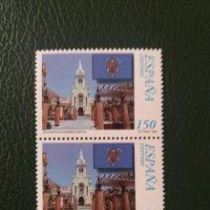 Sellos: 2 SELLOS ESPAÑA, 150 PTAS, ESCUDO DE MELILLA,1987, NUEVOS.. Lote 207130023