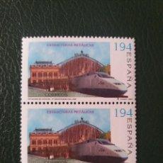 Sellos: 2 SELLOS ESPAÑA, 194 PTAS, ESTRUCTURAS METALICAS,1997, NUEVOS.. Lote 207130740