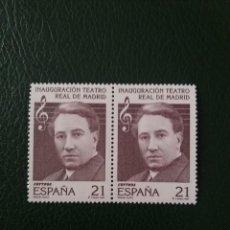 Sellos: 2 SELLOS ESPAÑA, 21 PTAS, TEATRO REAL DE MADRID,1997, NUEVOS.. Lote 207131168