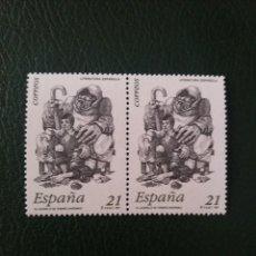 Sellos: 2 SELLOS ESPAÑA, 21 PTAS, LITERATURA ESPAÑOLA,1997, NUEVOS.. Lote 207131431