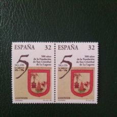 Sellos: 2 SELLOS ESPAÑA, 32 PTAS, SAN CRISTOBAL DE LA LAGUNA,1997, NUEVOS.. Lote 207131745