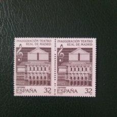 Sellos: 2 SELLOS ESPAÑA, 32 PTAS, TEATRO REAL DE MADRID,1997, NUEVOS.. Lote 207131923