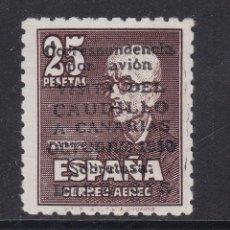 Sellos: LL16- VISITA FRANCO CANARIAS SIN NÚMERO EDIFIL 1083 ** SIN FIJASELLOS . LUJO. FALSO FILATELICO. Lote 207144451