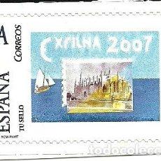 Sellos: ESPAÑA , SELLO PERSONALIZADO TU SELLO ,EXFILNA 2007 - MALLORCA - NUEVO. Lote 207168477