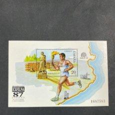 Sellos: EDIFIL 2918. EXFILNA 87. EXPOSICION FILATELICA NACIONAL. GIRONA. 1987. NUEVO. VER. Lote 207184667