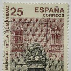 Sellos: SELLO ESPAÑA, PATRIMONIO MUNDIAL HUMANIDAD, CASA DE LAS CONCHAS, SALAMANCA, 1991. Lote 207206556