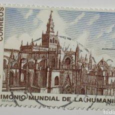 Sellos: SELLO ESPAÑA, PATRIMONIO MUNDIAL HUMANIDAD, CATEDRAL SEVILLA, 1991. Lote 207206785