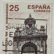 Sellos: SELLO ESPAÑA, PATRIMONIO MUNDIAL HUMANIDAD, PUERTA Y PUENTE ALCANTARA, TOLEDO, 1991. Lote 207207022