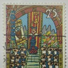 Sellos: SELLO ESPAÑA, ORFEO CATALÁ, MARISCAL, 1991. Lote 207207421