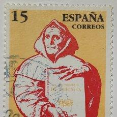 Sellos: SELLO ESPAÑA, FRAY LUIS DE LEÓN, M. QUETGLAS, 1991. Lote 207208351