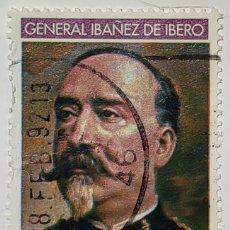 Sellos: SELLO ESPAÑA, GENERAL IBAÑEZ DE IBERO, 1991. Lote 207209203