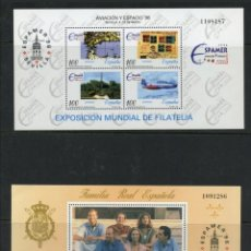 Sellos: ESPAÑA, HB.3428 Y 3433 MNH, ESPAMER Y AVIACIÓN Y ESPACIO 96' (FOTOGRAFÍA ESTÁNDAR). Lote 220065890