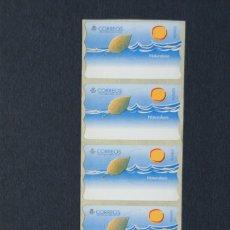 Sellos: ESPAÑA.ATMS 1997./NATURALEZA.. Lote 207219425