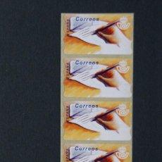Sellos: ESPAÑA.AÑO 1995./TIRA DE 5 ETIQUETA POSTALES NUEVAS Y LIMPIAS .. Lote 207220097