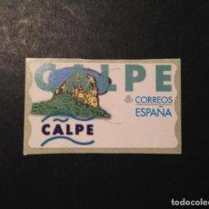 Sellos: ESPAÑA.AÑO 1999.ETIQUETA POSTAL./PEÑON DE IFACH (CALPE).NUEVA Y LIMPIA.. Lote 207221623