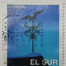 Sellos: SELLO ESPAÑA, CINE ESPAÑOL - EL SUR, 1997. Lote 207242318