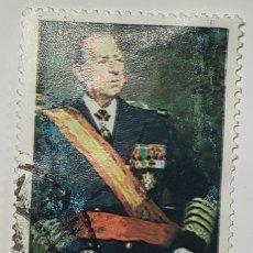 Sellos: SELLO ESPAÑA, JUAN DE BORBON, 1993. Lote 207242371