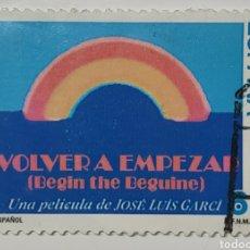 Sellos: SELLO ESPAÑA, CINE ESPAÑOL, VOLVER A EMPEZAR, 1995. Lote 207242432