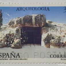Sellos: SELLO ESPAÑA, ARQUEOLOGÍA, CUEVA DE MENGA, 1995. Lote 207242488