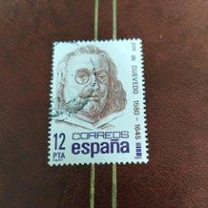 Sellos: SELLO FRANCISCO DE QUEVEDO ESPAÑA. Lote 207288072
