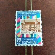 Sellos: SELLO CONFERENCIA SOBRE LA SEGURIDAD Y LA COOPERACIÓN EN EUROPA MADRID 1980 ESPAÑA. Lote 207288258