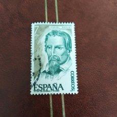 Sellos: SELLO PERSONAJES ESPAÑOLES MIGUEL SERVERT ESPAÑA. Lote 207288517