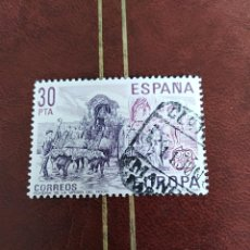 Sellos: SELLO EUROPA CEPT ROMERÍA DE LA VIRGEN DEL ROCÍO ESPAÑA. Lote 207288867