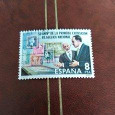 Sellos: SELLO 50 ANIVERSARIO DE LA PRIMERA EXPOSICIÓN FILATELICA NACIONAL ESPAÑA. Lote 207289307