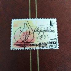 Sellos: SELLO OLYMPHILEX 85 ESPAÑA. Lote 207289803