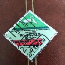 Sellos: SELLO CONGRESO INTERNACIONAL DE FERROCARRILES MÁLAGA 1982 ESPAÑA. Lote 207290430