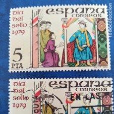 Sellos: MUY RARO DÍA DEL SELLO ESPAÑA LEER DESCRIPCIÓN. Lote 207397321