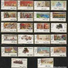 Sellos: 22 ATMS ETIQUETAS VALORE MÍNIMOS EN EUROS TÉRMICOS DE ESPAÑA. MODELOS DIFERENTES. Lote 207608545