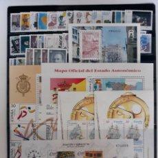Sellos: AÑO COMPLETO ESPAÑA 1996 . EDIFIL 3406 ** A 3464 ** CON TODAS LAS HB. Lote 207636318