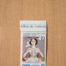 Sellos: SELLO ESPAÑA 1995 - IV CONFERENCIA MUNDIAL SOBRE LA MUJER - VALOR: 60 PTAS.. Lote 207715090