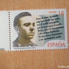 Sellos: SELLO ESPAÑA 1995 - PERSONAJES DE FICCIÓN - EL NIÑO YUNTERO DE MIGUEL HERNÁNDEZ - VALOR: 19 PTAS. Lote 207716186