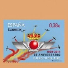 Selos: NUEVO - EDIFIL 4897 SIN FIJASELLOS - SPAIN 2014 MNH. Lote 207890728