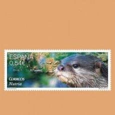 Sellos: NUEVO - EDIFIL 4915 SIN FIJASELLOS - SPAIN 2014 MNH. Lote 244600165