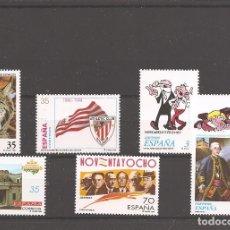 Sellos: SELLOS DE ESPAÑA AÑO 1998 VARIAS SERIES NUEVAS **. Lote 208168436