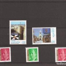Sellos: SELLOS DE ESPAÑA AÑO 1998 , VARIAS SERIES NUEVAS**. Lote 208168673