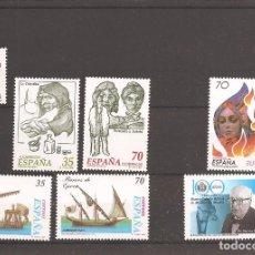 Sellos: SELLOS DE ESPAÑA AÑO 1998 VARIAS SERIES COMPLETAS NUEVAS**. Lote 208168975