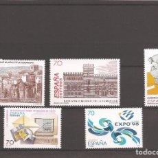Sellos: SELLOS DE ESPAÑA AÑO 1998 VARIAS SERIES NUEVAS** COMPLETAS. Lote 208169666