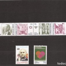 Sellos: SELLOS DE ESPAÑA AÑO 1998 VARIAS SERIES COMPLETAS NUEVAS**. Lote 208170617