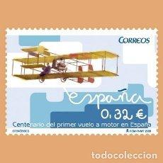 Sellos: NUEVO - EDIFIL 4503 SIN FIJASELLOS - SPAIN 2009 MNH. Lote 218714065
