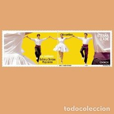 Sellos: NUEVO - EDIFIL 4515 SIN FIJASELLOS - SPAIN 2009 MNH. Lote 244600215