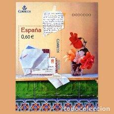 Timbres: NUEVO - EDIFIL 4410 SIN FIJASELLOS - SPAIN 2008 MNH. Lote 220111825