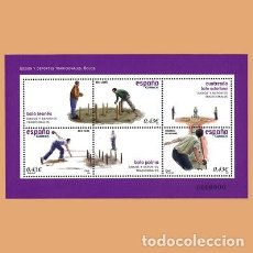 Sellos: NUEVO - EDIFIL 4421 SIN FIJASELLOS - SPAIN 2008 MNH. Lote 244599620