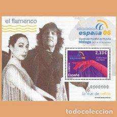 Sellos: NUEVO - EDIFIL 4272 SIN FIJASELLOS - SPAIN 2006 MNH. Lote 254530450