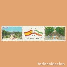 Sellos: NUEVO - EDIFIL 4186/4187 SIN FIJASELLOS - SPAIN 2005 MNH. Lote 218285552